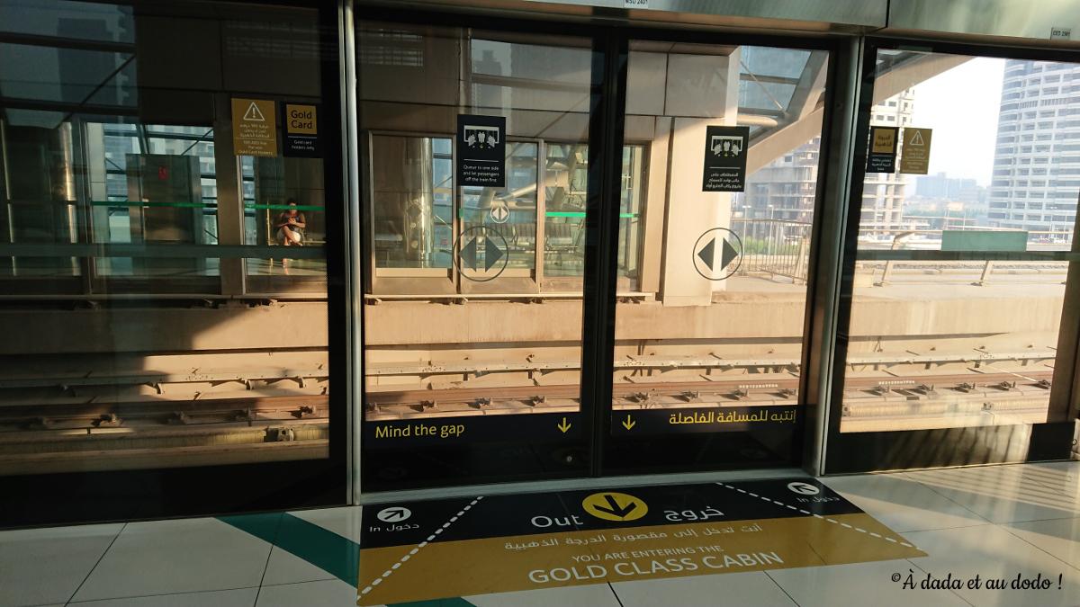 """Entrée de la """"gold class"""" dans le métro de Dubaï"""