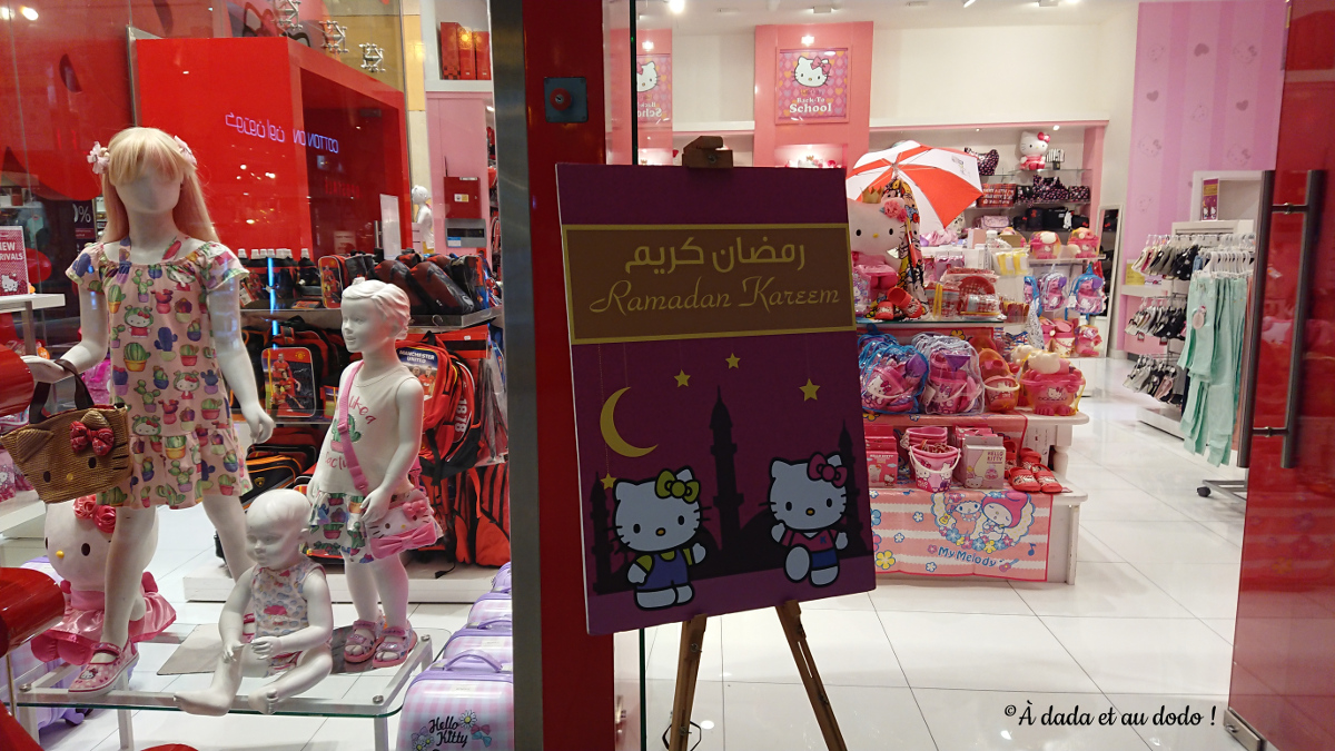Ramadan Kareem par Hello Kitty