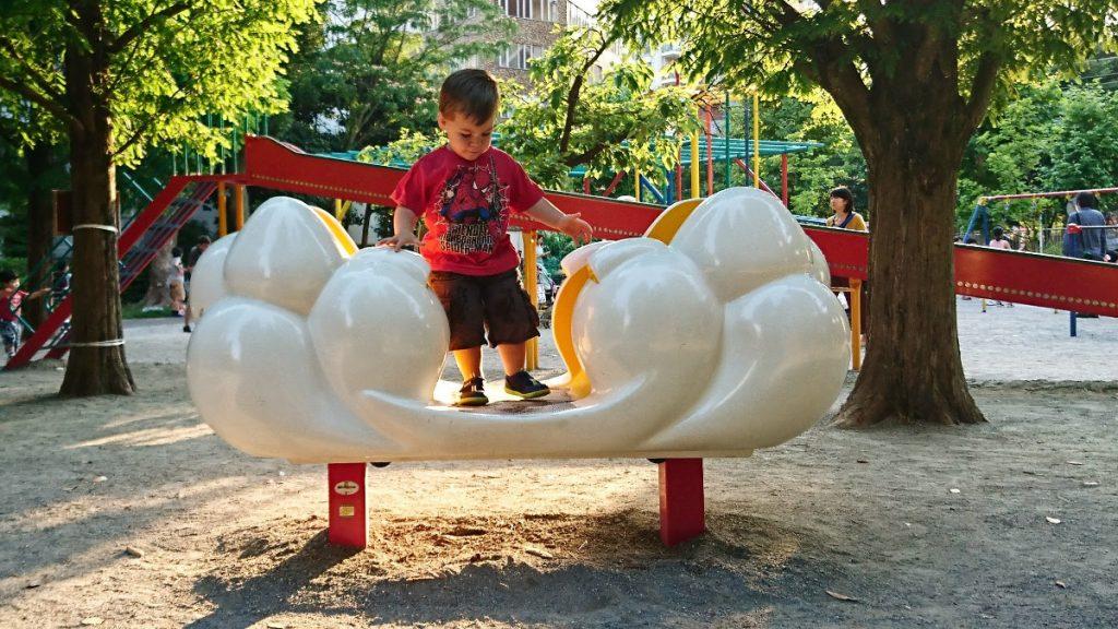 Jeu au parc japonais